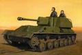 Картинка дорога, арт, установка, советская, самоходно-артиллерийская, лёгкая, участие, противотанковая, СУ-76, Великой Отечественной войне, бюро, летом 1942 ...
