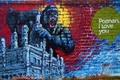 Картинка город, стена, рисунок, горилла, графити