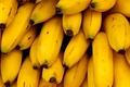 Картинка Бананы, желтый