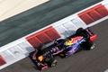 Картинка Daniel Ricciardo, Formula 1, Red Bull, Вид сверху