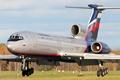 Картинка Aeroflot, Tu-154M, Ту-154, Tupolev, Ту-154М, Туполев, аэрофлот