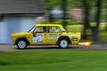 Картинка Lada, скорость, фон, спорт, ралли, обои, Лада, ваз, VFTS