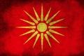 Картинка Macedonian Flag, Macedonia, Flag, Macedonian Old Flag