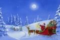 Картинка сани, дед мороз, подарки, снег, елки, зима, рождество, рисунок