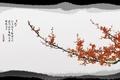 Картинка дерево, Япония, сакура, иероглиф
