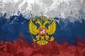 Картинка флаг, герб, сам сделал (=, триколор, россия, орел