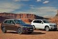 Картинка небо, каньон, BMW, передок, БМВ