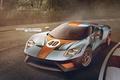 Картинка Car, Track, 2017, Race, Yasid Design, Concept, Ford