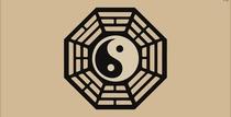 Теория музыки и позвоночник - Страница 5 Dao-harmony-symbol-dao